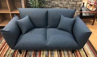 おすすめの日本製ソファを2つご紹介!