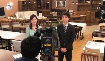 中京テレビ「PUSH!」でLAPIAS万代家具が紹介されました!