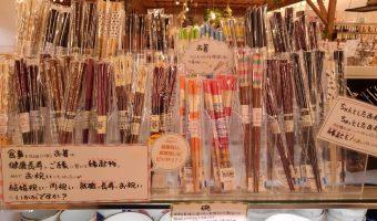 食欲の秋!個性的なお箸で食事を楽しみませんか?