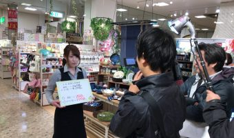 1.19(金)O.A 中京テレビ「ぐっと」の撮影がありました!