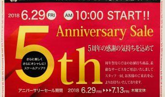岐阜店5周年記念セールスタート!